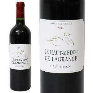 ル オー メドック ラグランジュ 2015年 750ml 箱なし(赤ワイン フランス)|paz-work