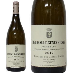 ムルソー プルミエ クリュ [2012年] ジュヌヴリエール 箱なし(白ワイン・フランス)|paz-work