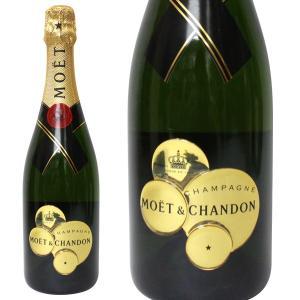 モエ エ シャンドン ブリュット アンペリアル ソーバブリー 750ml 正規品・箱なし(シャンパン)|paz-work