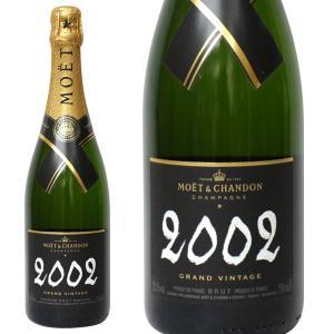 モエ エ シャンドン グラン ヴィンテージ 2002年 750ml 正規品・箱なし(シャンパン)|paz-work