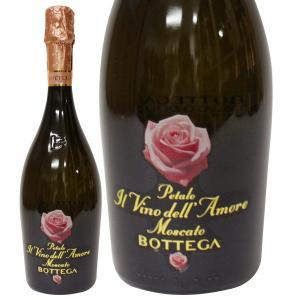 ボッテガ モスカート ペタロ NV イタリア 甘口スパークリングワイン 750ml 並行品・箱なし(シャンパン)|paz-work
