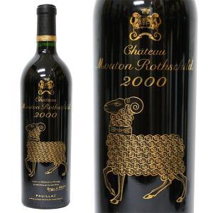シャトー ムートン ロートシルト [2000年] 750ml 箱なし(赤ワイン・フランス)|paz-work