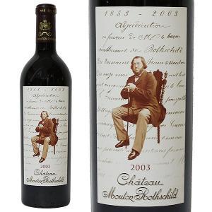 シャトー ムートン ロートシルト[2003年]750ml 箱なし(赤ワイン・フランス)|paz-work