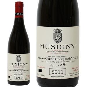 ミュジニー V,V [2011年] コント ジョルジュ ド ヴォギュエ 750ml 箱なし(赤ワイン・フランス)|paz-work