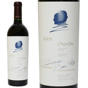 オーパス ワン [2003年] 750ml 箱なし(赤ワイン・アメリカ)|paz-work
