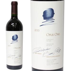 オーパス ワン [2013年] 750ml 箱なし(赤ワイン・アメリカ)|paz-work