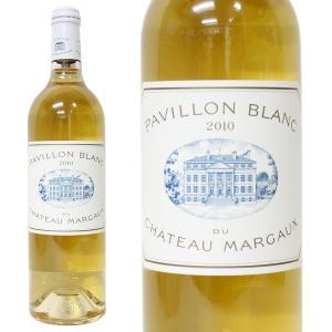 パヴィヨン ブラン デュ シャトー マルゴー [2010年] 750ml 箱なし(白ワイン・フランス)|paz-work