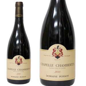 シャペル シャンベルタン[2010年]ドメーヌ ポンソ  750ml 箱なし(赤ワイン・フランス)|paz-work