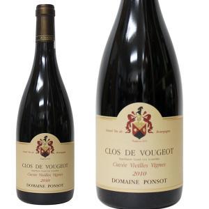 クロ ド ヴージョ[2010年]ドメーヌ ポンソ  750ml 箱なし(赤ワイン・フランス)|paz-work
