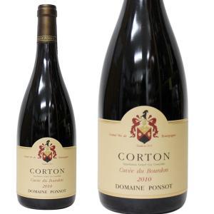 コルトン グラン クリュ キュヴェ デュ ブルドン [2010年] ドメーヌ ポンソ 750ml 箱なし(赤ワイン・フランス)|paz-work