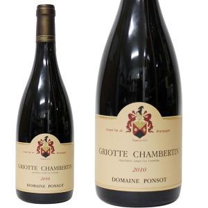 グリオット シャンベルタン [2010年] ドメーヌ ポンソ 750ml 箱なし(赤ワイン・フランス)|paz-work