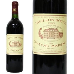 パヴィヨン ルージュ デュ シャトー マルゴー [1996年] 750ml 箱なし(赤ワイン・フランス)|paz-work