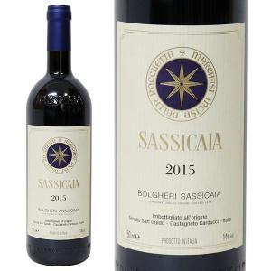 ボルゲリ サッシカイア テヌータ サン グイード 2015年 750ml 箱なし(赤ワイン・イタリア)|paz-work