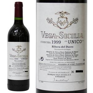 ヴェガ シシリア ウニコ 1999年 750ml 箱なし(赤ワイン・スペイン)|paz-work