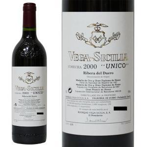 ヴェガ シシリア ウニコ 2000年 750ml 箱なし(赤ワイン・スペイン)|paz-work