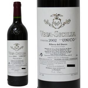 ヴェガ シシリア ウニコ 2002年 750ml 箱なし(赤ワイン・スペイン)|paz-work
