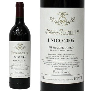 ヴェガ シシリア ウニコ 2004年 750ml 箱なし(赤ワイン・スペイン)|paz-work