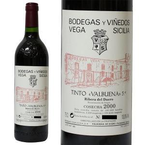 ヴェガ シシリア バルブエナ アニョス [2000年] 750ml 箱なし(赤ワイン・スペイン)|paz-work