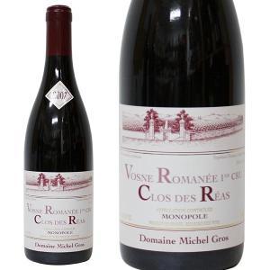 ヴォーヌ ロマネ プルミエ クリュ クロ デ レア モノポール [2007年] ミッシェル グロ  750ml 箱なし(赤ワイン・フランス)|paz-work