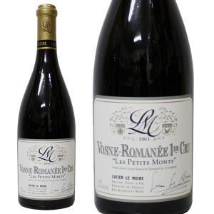 ヴォーヌ ロマネ プルミエ クリュ プティ モン 2011年 ルシアン ル モワンヌ  750ml 箱なし(赤ワイン・フランス)|paz-work