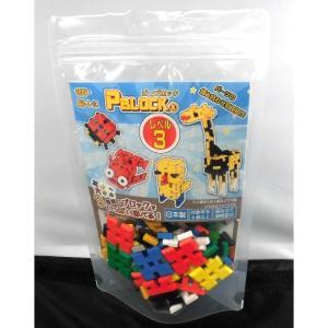 ピーブロック「レベル3」知育玩具 教材 組み立て 創造力  190ピース 6色 多種 共同遊び|pblock