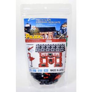 ピーブロック「雷門」セット 知育玩具 教材 組み立て 創造力  アート インテリア 建造物 門|pblock