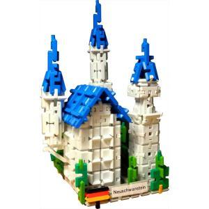 ピーブロック「ノイシュバンシュタイン城」セット 知育玩具 教材 組み立て 創造力 アート インテリア|pblock