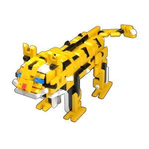 ピーブロック「タイガーセット」知育玩具 教材 組み立て 創造力 複数生き物 |pblock