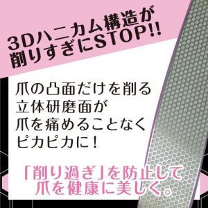 ネイルマジックシャイニー 爪磨き マニキュアの上からも使える デコボコ爪も解消 4本で送料無料|pbt|02