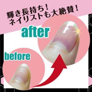 ネイルマジックシャイニー 爪磨き マニキュアの上からも使える デコボコ爪も解消 4本で送料無料|pbt|03