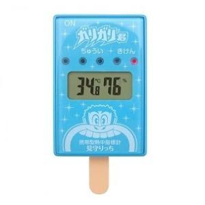 熱中症の危険度を5段階で表示します。  【特長】 ・本体の測定ボタンを押すと、その場の気温と湿度から...