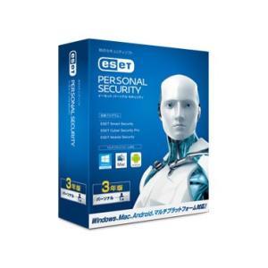 ESET パーソナル セキュリティ 3年版