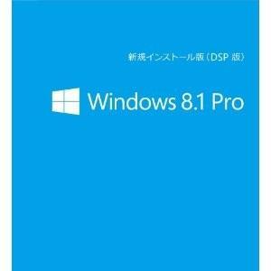 Microsoft Windows8.1 Pro 64bit DSP 版 DVD 日本語 マイクロソフト P Cパーツバンドルセット