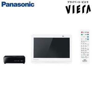 パナソニック 10V型 ポータブル 液晶テレビ プライベート・ビエラ UN-10E9-W ホワイト
