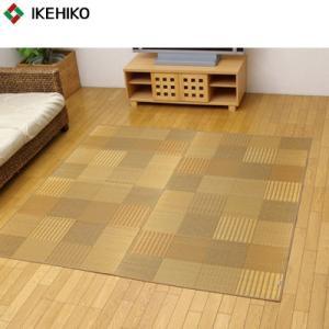 イケヒコ・コーポレーション 純国産 袋織い草ラグカーペット 『京刺子』 ベージュ 約191×191cm 1706820 pc-akindo
