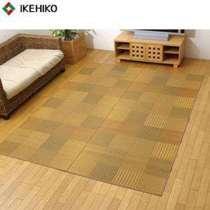 イケヒコ・コーポレーション 純国産 袋織い草ラグカーペット 『京刺子』 ベージュ 約191×250cm 1706830 pc-akindo
