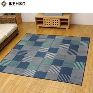 イケヒコ・コーポレーション 純国産 袋織い草ラグカーペット 『京刺子』 ブルー 約191×191cm 1706870 pc-akindo