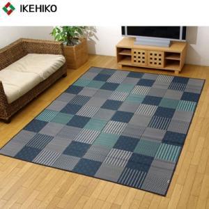 イケヒコ・コーポレーション 純国産 袋織い草ラグカーペット 『京刺子』 ブルー 約191×250cm 1706880 pc-akindo
