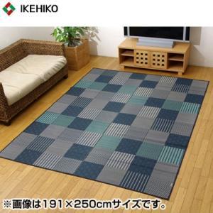 イケヒコ・コーポレーション 純国産 袋織 い草ラグカーペット 『京刺子』 ブルー 約191×300cm 1706890 pc-akindo