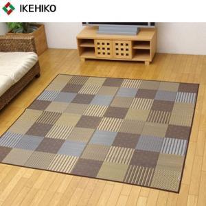 イケヒコ・コーポレーション 純国産 袋織い草ラグカーペット 『京刺子』 ブラウン 約191×191cm 1706920 pc-akindo