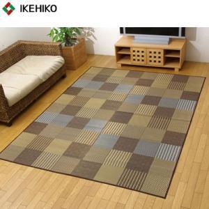 イケヒコ・コーポレーション 純国産 袋織い草ラグカーペット 『京刺子』 ブラウン 約191×250cm 1706930 pc-akindo