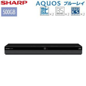 シャープ ブルーレイディスクレコーダー 500GB ダブルチューナー アクオス ブルーレイ 2B-C...