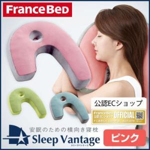 横向きで眠れるスリープバンテージ