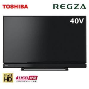 東芝 40V型 液晶テレビ レグザ S20 40S20 REGZA (別売USB HDD録画対応)|pc-akindo