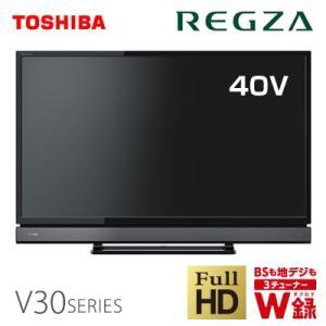 【即納】東芝 40V型 液晶テレビ REGZA V30シリーズ 外付けHDD対応 40V30|pc-akindo