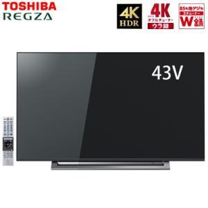 東芝 43V型 4Kチューナー内蔵 液晶テレビ レグザ M530Xシリーズ ウラ録 43M530X