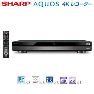 シャープ 4Kチューナー内蔵 ブルーレイディスクレコーダー 3チューナー 2TB アクオス 4Kレコ...