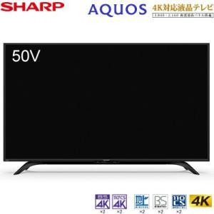 シャープ 50V型 4Kチューナー内蔵 液晶テレビ アクオス BH1ライン 4T-C50BH1 SH...