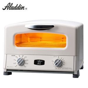 トーストが4枚焼ける「グラファイト グリル&トースター」。