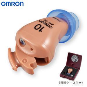 【非課税】オムロン デジタル式補聴器 イヤメイトデジタル A...